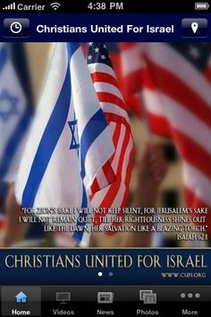 Christians United for Israel #app