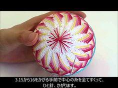TM11 松葉かがり - YouTube