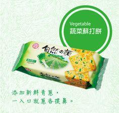 love this soda cracker, really good! Soda Crackers, Vegetables, Vegetable Recipes, Veggies