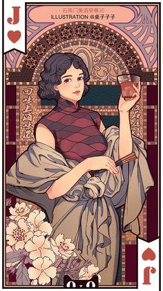 Japan Illustration, Watercolor Art Paintings, Art Competitions, Cool Sketches, Asian Art, Cute Drawings, Vintage Posters, Illustrators, Fantasy Art