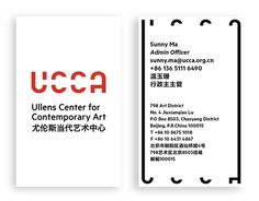 The letterforms are singular and structured when the logo is 'at rest', but fluid and elastic when introducing artwork, weaving in and out of frame positioning UCCA as a leader and an active art space. The visual identity launched in June 2013[?] across various applications, including interior and exterior signage, exhibition brochures, posters and more. Bruce Mau Design is currently collaborating with the architects to incorporate the logo into the redesigned lobby.
