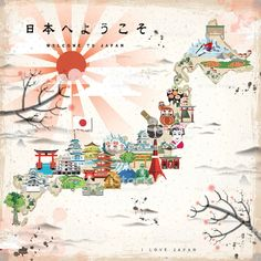 The 198 best JAPAN MAPS images on Pinterest in 2018 | Map design ...