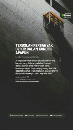 Hadith Quotes, Allah Quotes, Muslim Quotes, Reminder Quotes, Self Reminder, Islamic Inspirational Quotes, Islamic Quotes, Hijrah Islam, Quran Surah