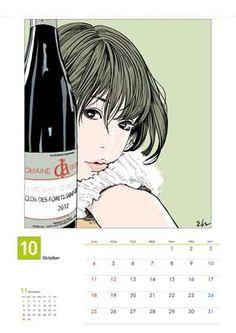 RWGオリジナルカレンダー2016年版  :: 七森酒店 On-line Wine Shop