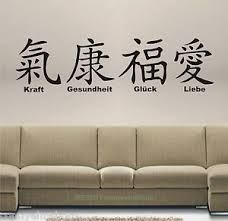 Bildergebnis für chinesische schriftzeichen glück gesundheit