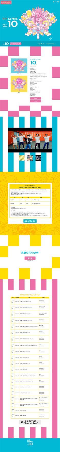RIP SLYME「10」特設サイト【本・音楽・ゲーム関連】のLPデザイン。WEBデザイナーさん必見!ランディングページのデザイン参考に(にぎやか系)