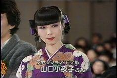 ファッション・モデル山口小夜子さん