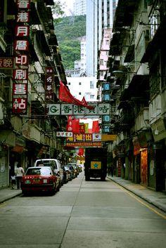goodbye lee tung street* 01   Flickr - Photo Sharing!