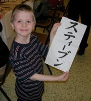 Japanese Activities for Children - http://susanevans.org/blog/japanese-activities-for-children/ #Japanese-activities-for-kids