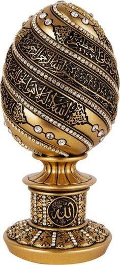 Siraj Ayatul Kursi Statue Jeweled Small Pearl/Clear Home Decor - Siraj Calligraphy Wallpaper, Arabic Calligraphy Art, Arabic Art, Arabic Poetry, Islamic Decor, Islamic Gifts, Ayatul Kursi, Islamic Wallpaper, Allah Wallpaper