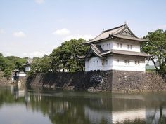 El Kōkyo (皇居, kōkyo) es el Palacio Imperial de Japón y la residencia del Emperador del Japón.