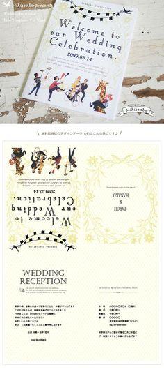 103  可愛くて楽しいサーカスデザインの結婚式無料招待状 | Mikiseabo -ミキシーボ-