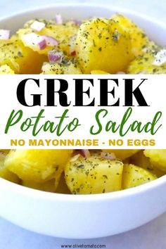 Authentic Greek Potato Salad A Healthy and delicious potato salad made with olive oil and herbs. #potato #potatosalad #salad #herbs #healthy #barbecue #noegg #nomayo