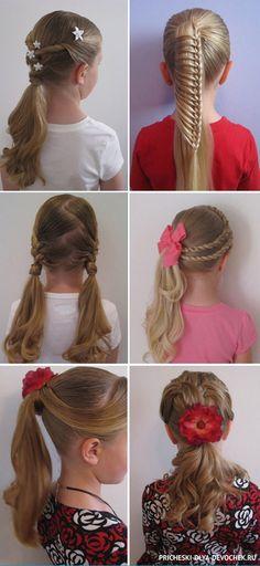 Детские прически для девочек с хвостами