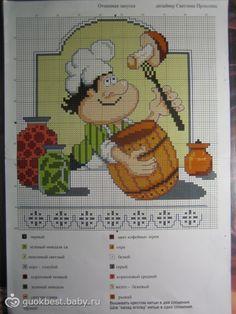 Девчонки помогите нужна схема вышивки крестиком на кухню!!! Рассмотрю любые варианты. Мама сделала ремонт хочу ей подарок вот вы