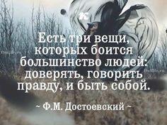 Великий Федор Михайлович Достоевский, родился 30 октября в 1821 году. Он родился в семье бедных. Отец работал лекарем в больнице для бедных. В семье было много детей. Он был вторым ребенком и после того как умер отец, то мальчик заболел эпилепсией и страдал этой болезнью всю жизнь. В 1859 году Дост