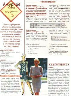 azhurnoechudo.ru wp-content uploads 2014 10 3%D0%B0.jpg