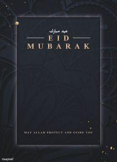 Eid Mubarak Happy Eid Eid Wishes Eid Ul Adha Mubarak Greetings, Eid Adha Mubarak, Eid Mubarak Quotes, Eid Mubarak Images, Eid Mubarak Card, Eid Mubarak Greeting Cards, Eid Cards, Eid Mubarak Greetings, Happy Eid Mubarak