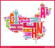 Tagxedo - Word Cloud with Styles.  Better than wordle