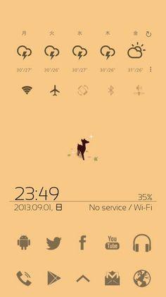 Android 待ち受け 晒す - Google 検索