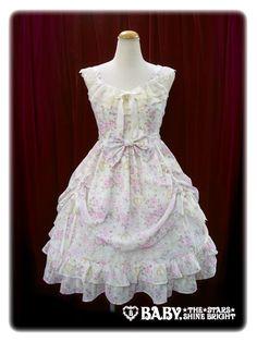 baby, the stars shine bright Angel chiffon jumper skirt2013