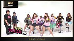 ATK AWARD cover Dance queen.. #WJSN #WeeklyIdol - #pepe #kpop #snsd #소녀시대 #taeyeon #followtrain #gainpost #redvelvet #레드벨벳 #apink #gaintrick #aoa #ioi #hyuna #현아 #fx #asia #korean #gfriend #blackpink #4minute #sistar #twice #exid #fancam #video