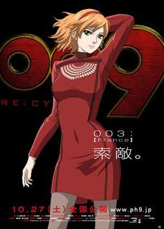 映画『009 RE:CYBORG』 - シネマトゥデイ  (C) 2012『009 RE:CYBORG』製作委員会