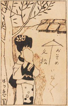 Postcard by Takehisa Yumeji (1884-1934), First Love, Collotype.
