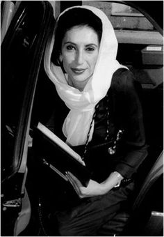 former Prime Minister of Pakistan Benazir Bhutto.  Assassinated in 2007.