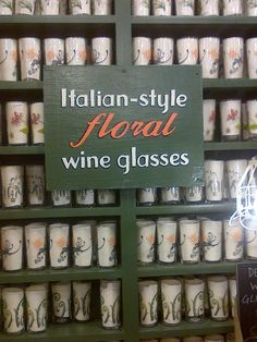 Italian Style Wine Glasses--why I love Fishes Eddy. NYC.