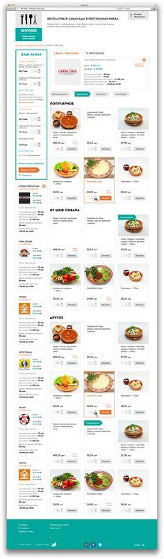 Restoris web-site by basov design bureau, via Behance