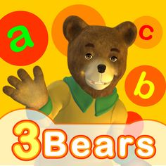 #AppyReview by Angie Gorz @appymall Touch and Write Storybook: 3 Bears is far more than a simple storybook! am this app, your child can utilize a read to me or read by myself option. Once page is read, there are many other things to do within the app.  First, any object that is tapped is named and it's name appears at the top of the page. Also, your child or student can trace the words on on that page of the story in writing practic