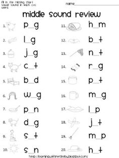 Kindergarten Language Arts, Kindergarten Literacy, Preschool, Free Worksheets For Kindergarten, Kindergarten Sight Words, Vowel Worksheets, Short I Worksheets, Grade 1 Worksheets, Homeschool Worksheets