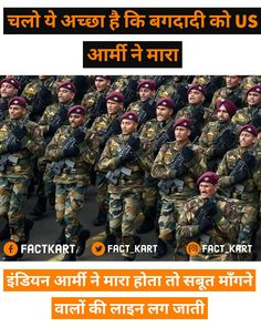India Facts, Indian Army, Did You Know, Movie Posters, Film Poster, Billboard, Film Posters