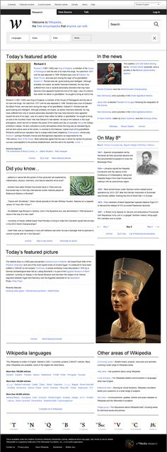 Web Design essay on importance of time wikipedia
