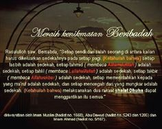 Solat dhuha Words Quotes, Islamic, Notes, Faith, Report Cards, Notebook, Loyalty, Believe, Religion