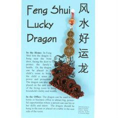 The dragon is the most powerful and magical creature of Feng Shui lore. He carries the energy of vitality, health and power. He is strength and goodness, and wields the power of transformation. Carry