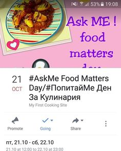 Join -  https://www.facebook.com/events/1617053615261495/?ti=cl  #myfirstcookingsite #tasty #AskMe #AskMeDay #soon #october #project #idea #interestly #ask #instagirl #photography #join #event #online #facebook #teencooking #chef #culinary #question  #foodporn #foodie #foodpics #post #blog #instafood #foodmatters #foodvibes  Yummery - best recipes. Follow Us! #foodporn