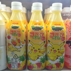 japan, pokemon, and kawaii image Japanese Drinks, Japanese Candy, Japanese Sweets, Japanese Food, Cute Japanese Stuff, Aesthetic Japan, Japanese Aesthetic, Aesthetic Food, Aesthetic Yellow