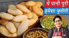 Pani Puri Recipe, Chaat Recipe, Masala Kitchen, Puri Recipes, Pretzel Bites, Yummy Snacks, Hot Dog Buns, Street Food, The Creator