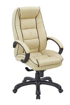 High back leather faced executive armchairIntegral headrest and lumbar…