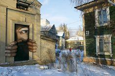 Выкса (Vyksa City, Nizhniy Novgorod Region). Человек красит место — National Geographic Россия