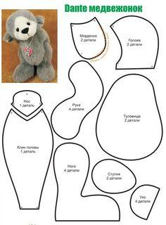 Lots of teddy patterns.