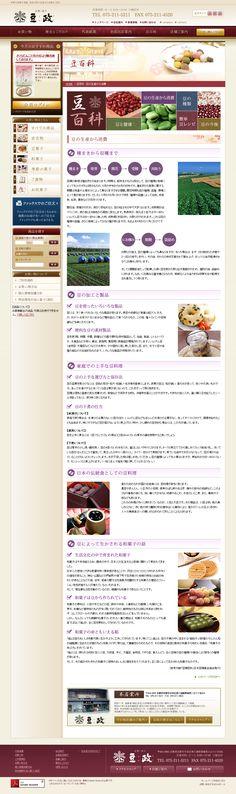 http://www.mamemasa.co.jp/