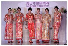 Chinese Traditional Garment - 裙褂