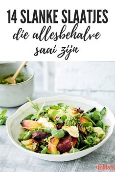 Healthy Diet Recipes, Salad Recipes, Healthy Snacks, Mozarella, Superfood Salad, Good Food, Yummy Food, Go For It, Fruits And Veggies
