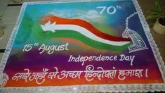 Beautiful Rangoli Design for India Independence Day and Republic Day - Craft Rangoli Colours, Rangoli Patterns, Rangoli Ideas, Independence Day Pictures, Indian Independence Day, 100 Diy Crafts, Sanskar Bharti Rangoli Designs, Rangoli Designs For Competition, National Festival