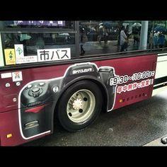 btl advertising - Buscar con Google
