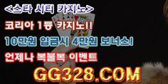 라이브카지노 ☆ GG328.COM ☆ 온라인카지노: 카지노베이 ☆ GG328.COM ☆ 카지노베이