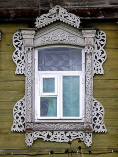shades of ancient dragons on russian windows